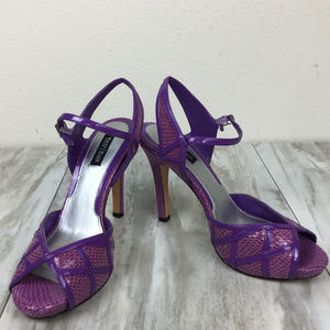 White House Black Market Purple Peep Toe Heels 8.5